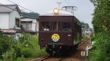 joumou-line-08.jpg