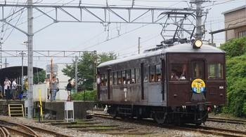 joumou-line-17.jpg