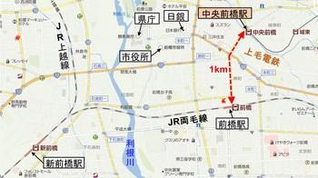 joumou-line-20.jpg