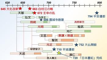 ootsu-207.jpg