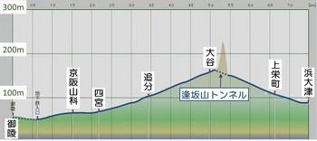 ootsu-306.jpg