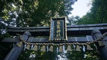 shiogama-shrine-07.jpg