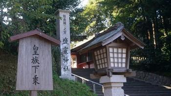 shiogama-shrine-08.jpg