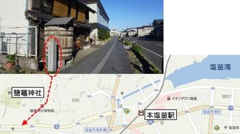 shiogama-shrine-15.jpg