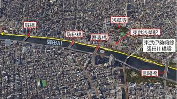 sumidagawa2018-08.jpg