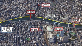 sumidagawa2018-10.jpg