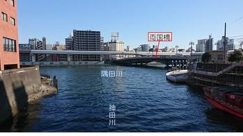 sumidagawa2018-11.jpg