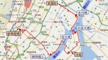 tsukudajima-01.jpg