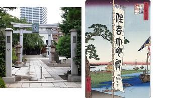 tsukudajima-07.jpg