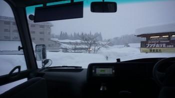 winterreise2018-11.jpg